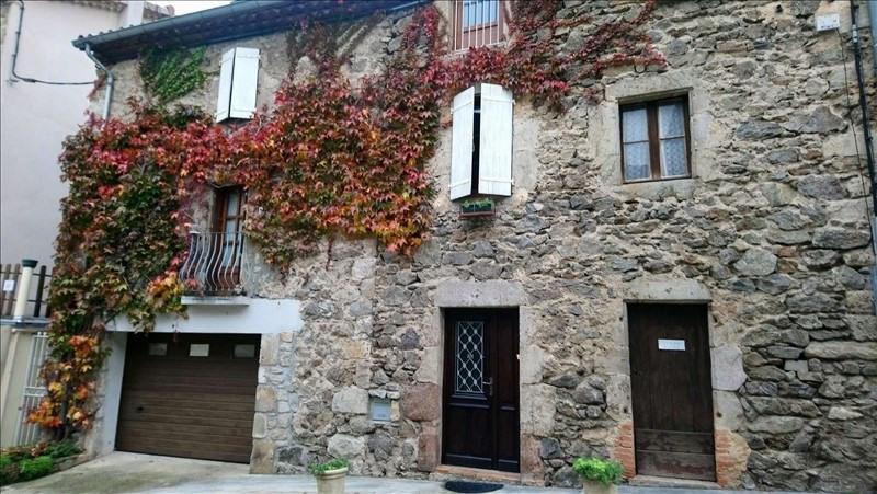 出售 住宅/别墅 Vals les bains 127800€ - 照片 2