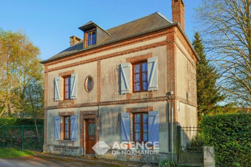 Vente maison / villa Montreuil-l'argille 75000€ - Photo 13