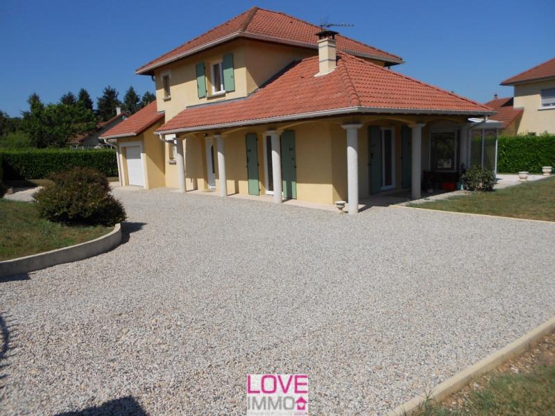Vente maison / villa Morestel 264000€ - Photo 2