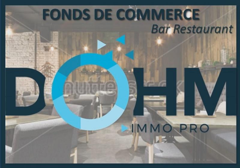 Commercial property sale shop Usson en forez 40000€ - Picture 1