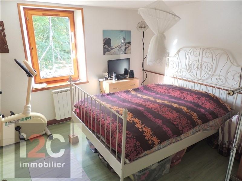 Vendita appartamento Divonne les bains 299000€ - Fotografia 4
