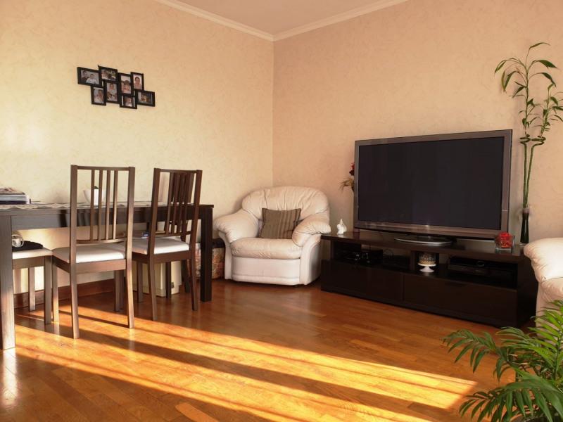 Vente appartement Loyettes 125000€ - Photo 2