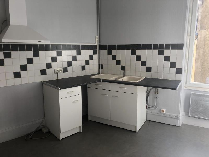 Rental apartment Coulanges les nevers 390€ CC - Picture 1