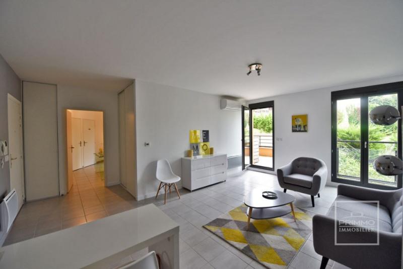 Appartement SAINT DIDIER AU MONT D'OR 3 Pièces 73.84 m²