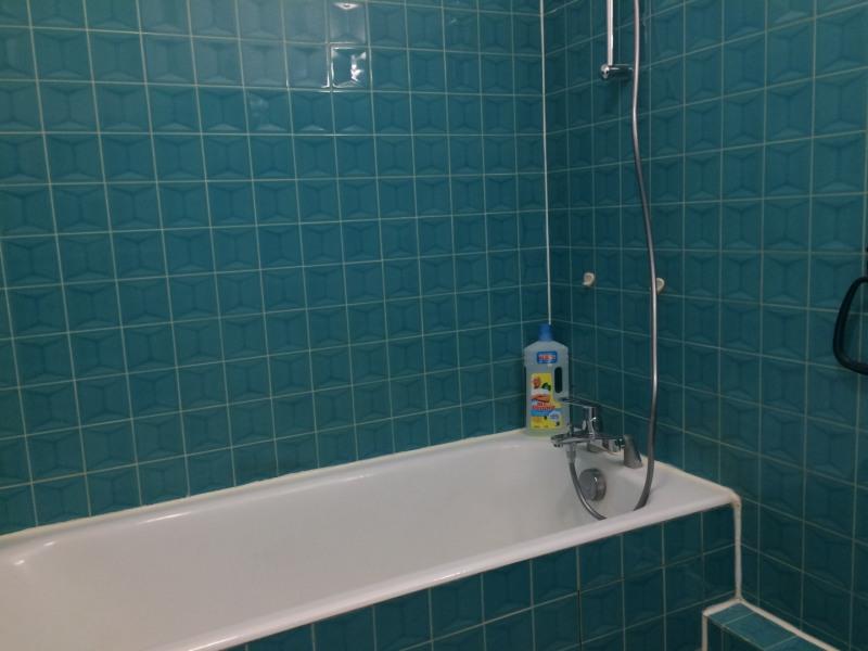 Rental apartment Paris 7ème 1995€ CC - Picture 6
