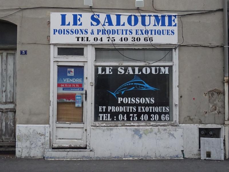 Vente fonds de commerce boutique Valence 24500€ - Photo 2