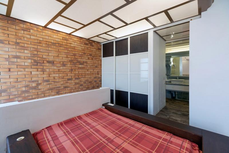 Vente loft/atelier/surface Nice 212000€ - Photo 7