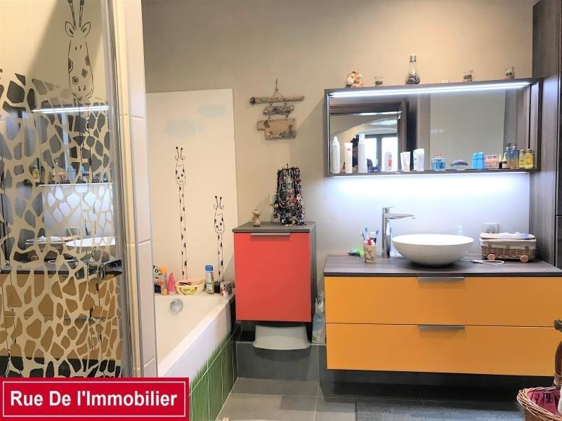 Vente appartement Haguenau 188000€ - Photo 5