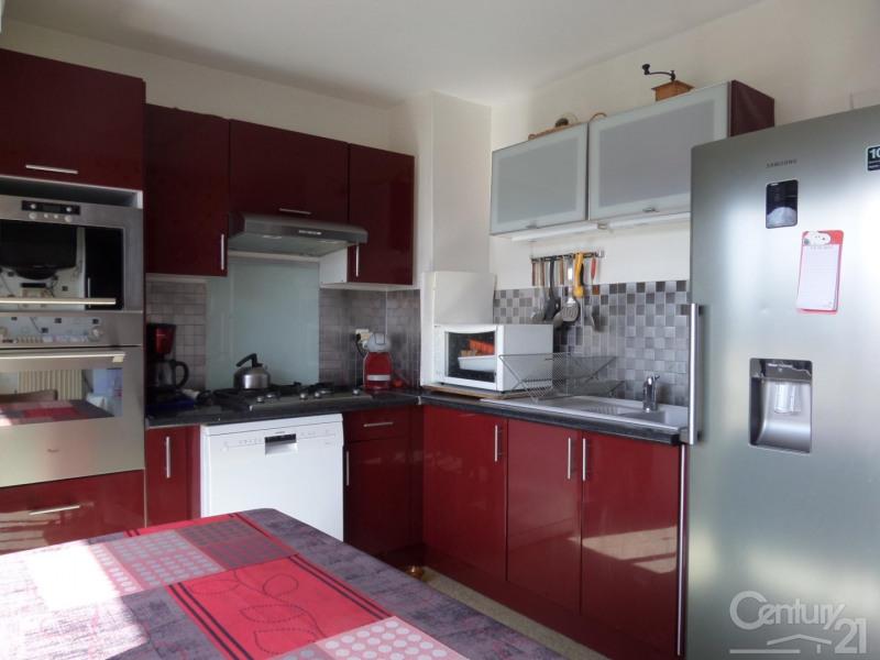 Vente appartement Caen 164000€ - Photo 2