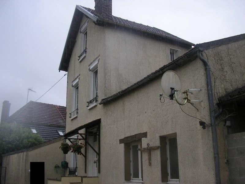 Vente maison / villa Cheny 132500€ - Photo 1