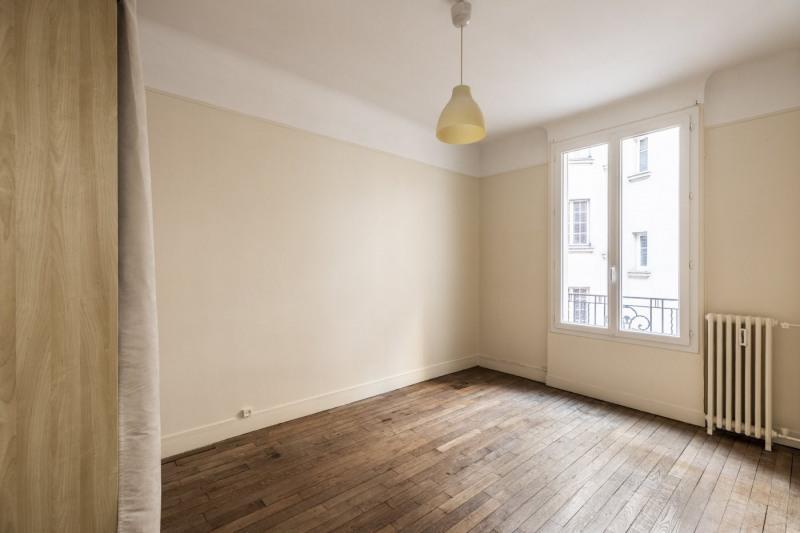 Sale apartment Paris 12ème 295000€ - Picture 5