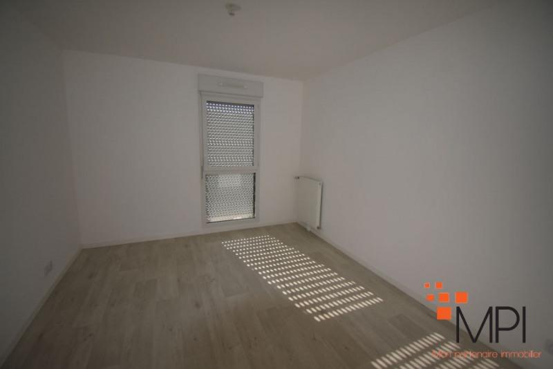 Location appartement Bruz 690€ CC - Photo 8