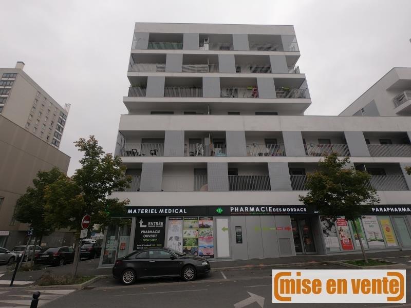 Продажa квартирa Champigny sur marne 214000€ - Фото 5