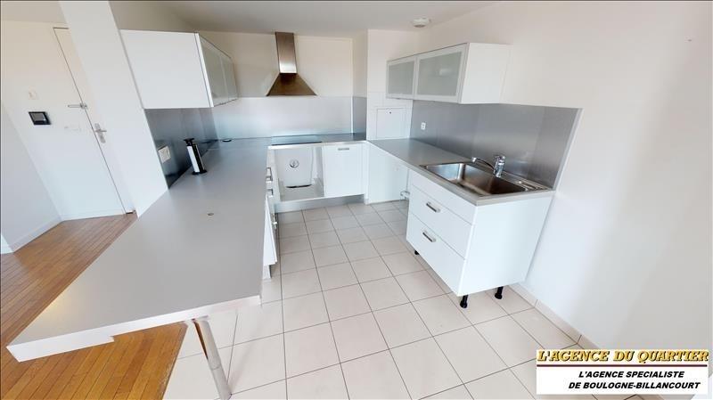 Vente appartement Boulogne billancourt 688000€ - Photo 5