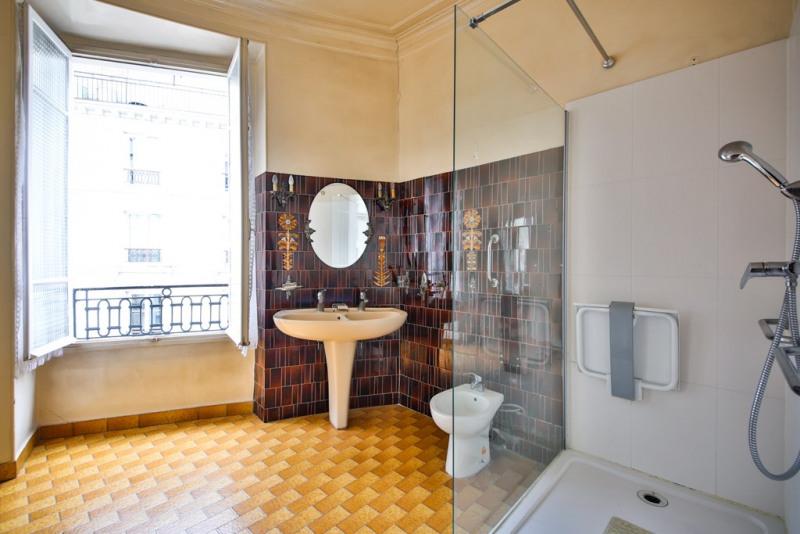 Vente appartement Paris 11ème 1260000€ - Photo 5