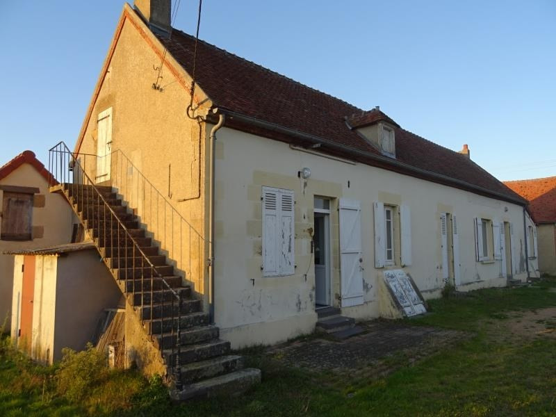 Sale house / villa Bessay sur allier 155 000€ - Picture 1