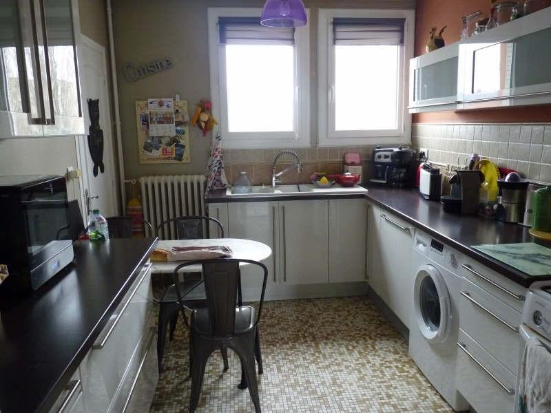 Vente appartement Montélimar 126500€ - Photo 3