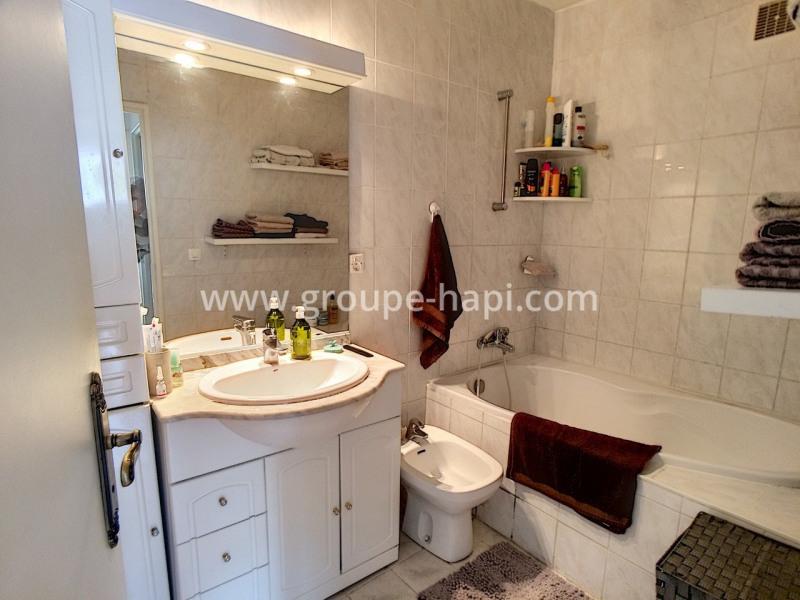Sale apartment Nogent-sur-oise 119000€ - Picture 6