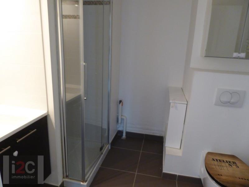 Venta  apartamento St genis pouilly 445000€ - Fotografía 9