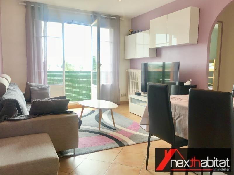 Vente appartement Bondy 177000€ - Photo 1