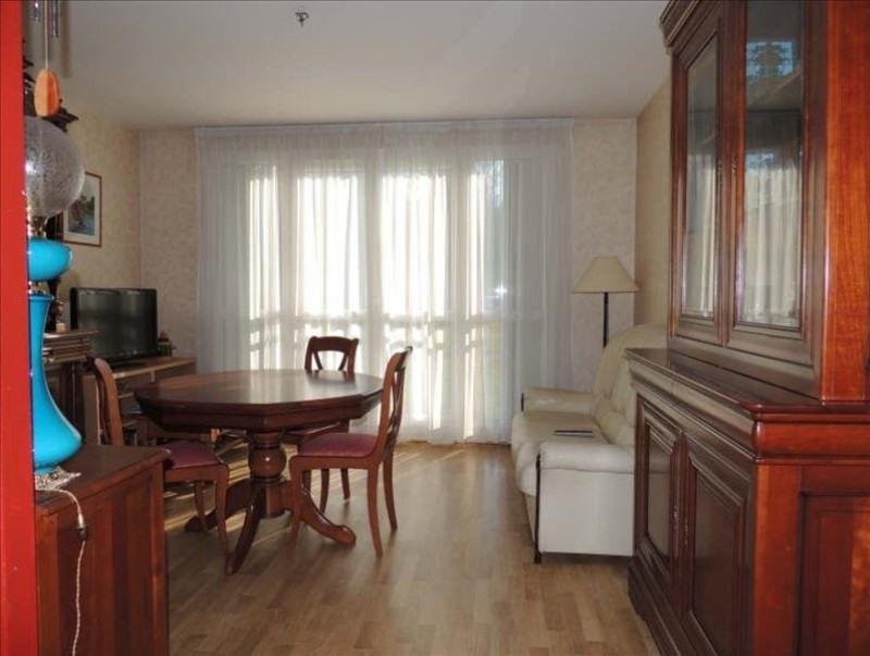 Vente appartement La maine 75000€ - Photo 3