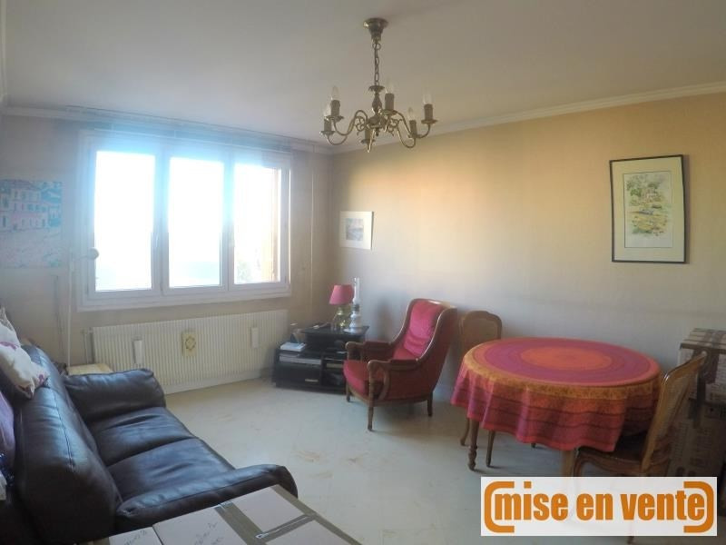 Vente appartement Champigny sur marne 212 000€ - Photo 1