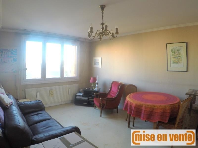 出售 公寓 Champigny sur marne 199000€ - 照片 4