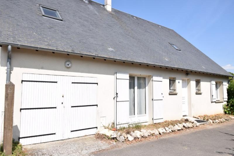 Sale house / villa La chaussee saint victor 238500€ - Picture 10