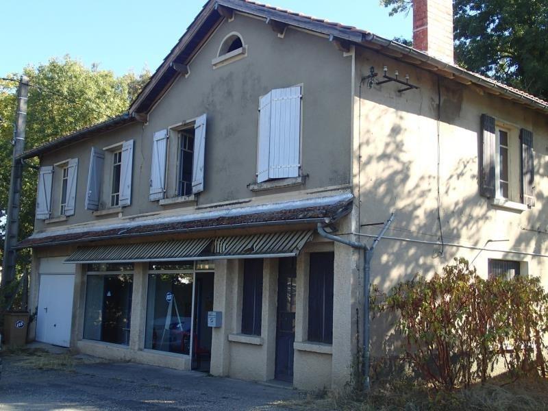 Vente maison / villa Lescure d'albigeois 128000€ - Photo 1