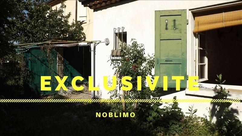 Revenda casa Aubenas 106000€ - Fotografia 1