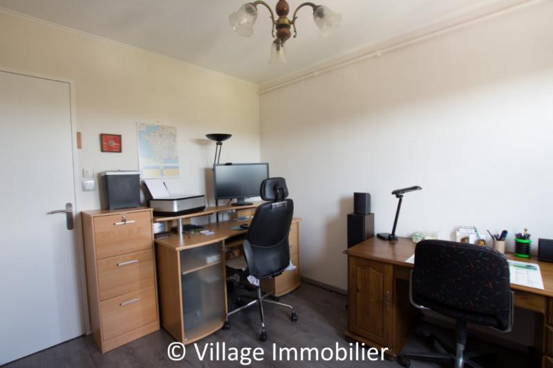 Vente appartement St priest 129000€ - Photo 5