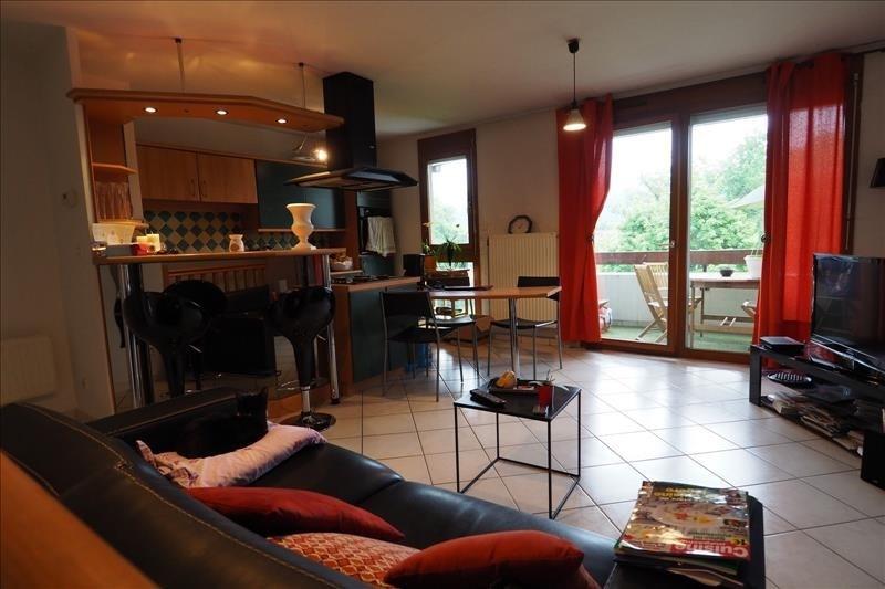 Vente appartement Annecy 241000€ - Photo 3