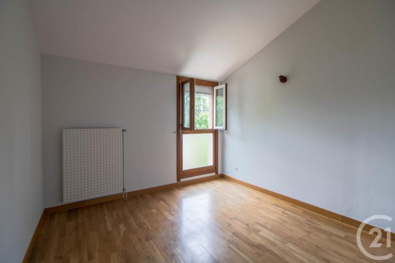 Vente maison / villa Tournefeuille 295000€ - Photo 9