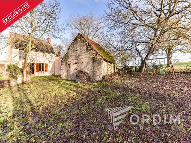 Vente maison / villa Cosne cours sur loire 49000€ - Photo 1