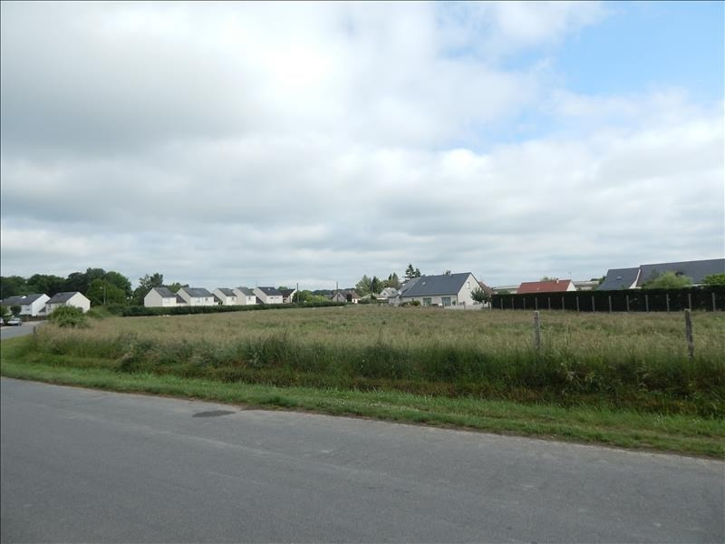 Vente terrain Vendome 66 000€ - Photo 1