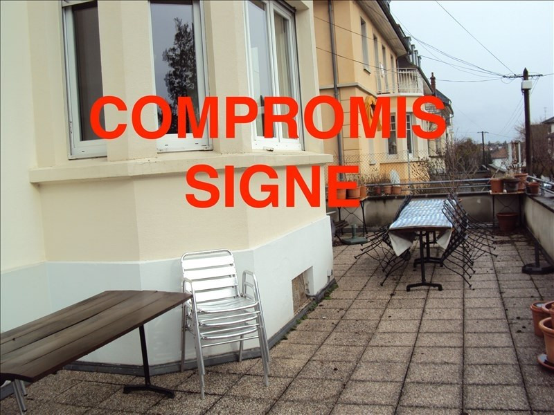 Vente appartement Riedisheim 265 000€ - Photo 1