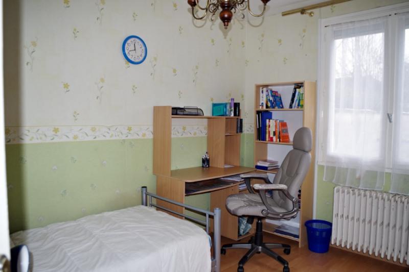 Vente maison / villa Villemandeur 139000€ - Photo 6