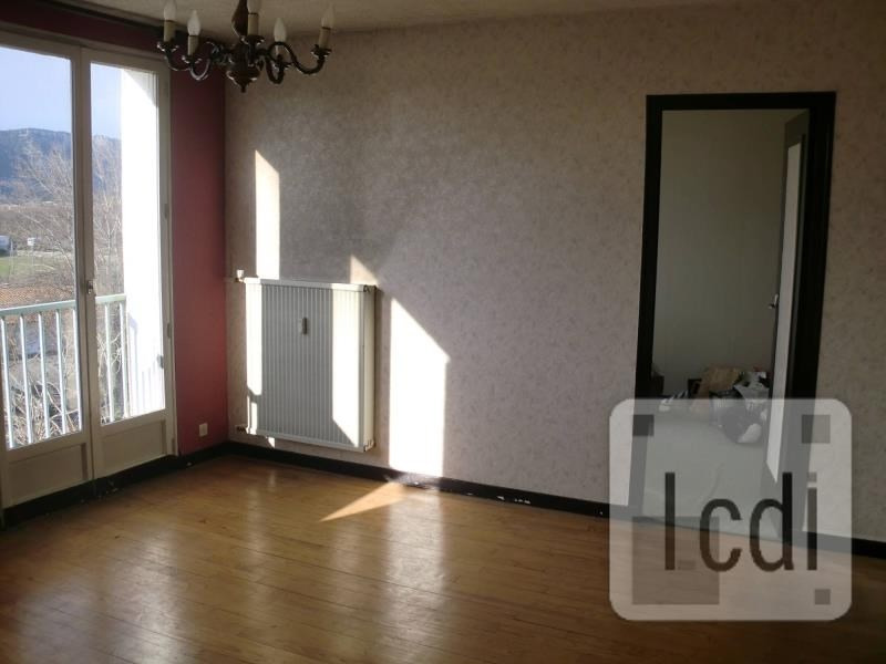 Vente appartement Valence 80 000€ - Photo 2