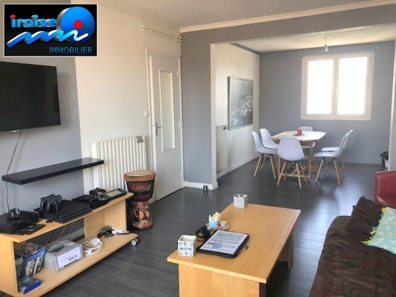 Location appartement Brest 545€ CC - Photo 6