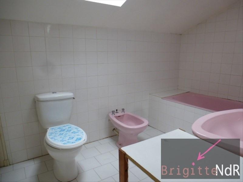 Vente maison / villa Mareuil 43600€ - Photo 6