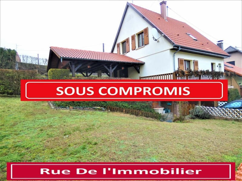 Sale house / villa Schirrhein 244 950€ - Picture 1