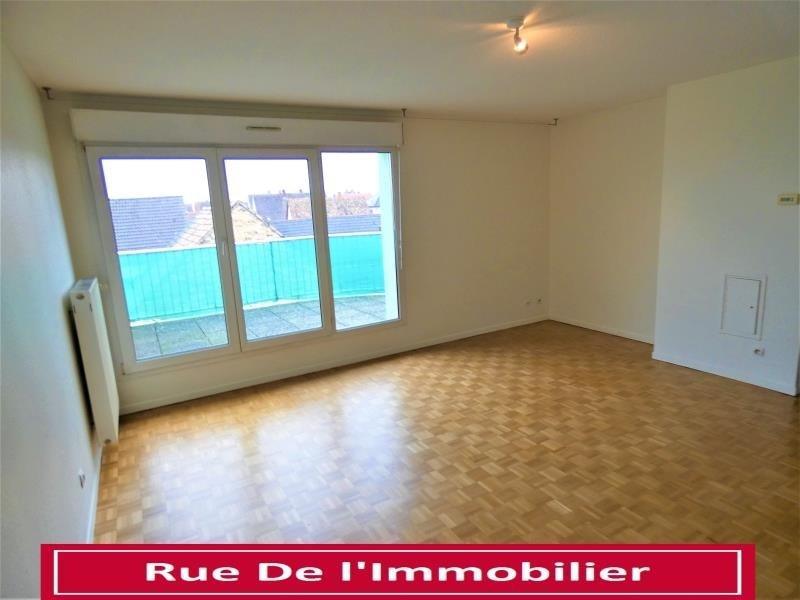 Vente appartement Schirrhoffen 159650€ - Photo 2