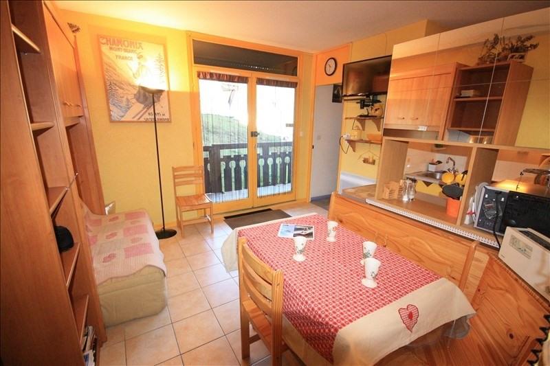 Vente appartement St lary pla d'adet 131000€ - Photo 1
