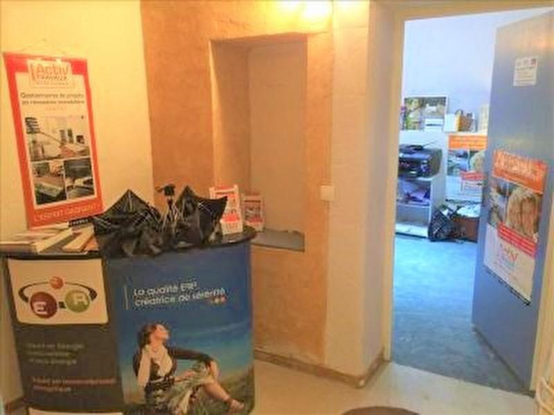 Produit d'investissement immeuble Carpentras 231600€ - Photo 7