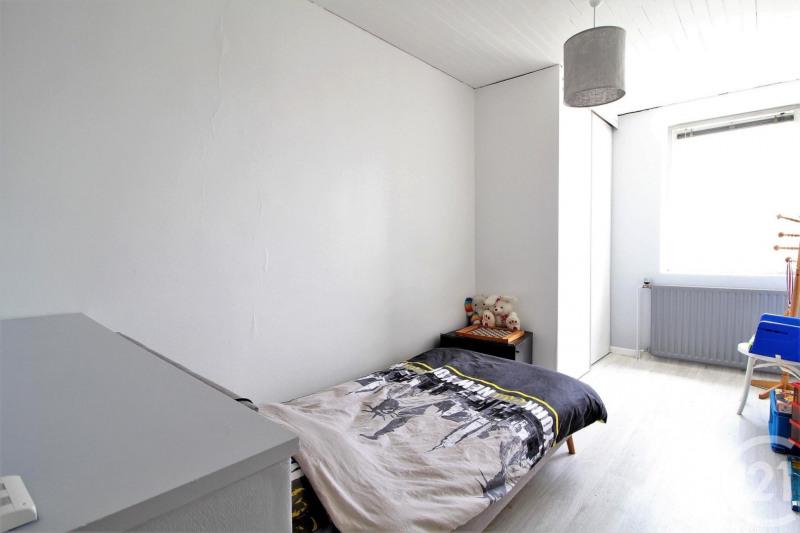 Vente maison / villa Dagneux 239000€ - Photo 8