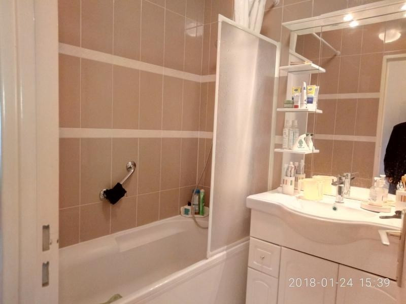 Sale apartment Creteil 243000€ - Picture 5