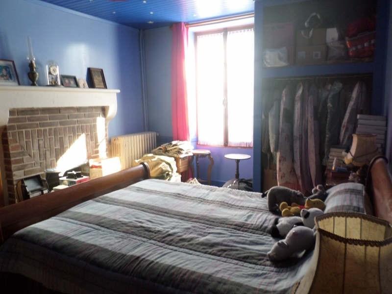 Vente maison / villa Civaux 85900€ - Photo 3
