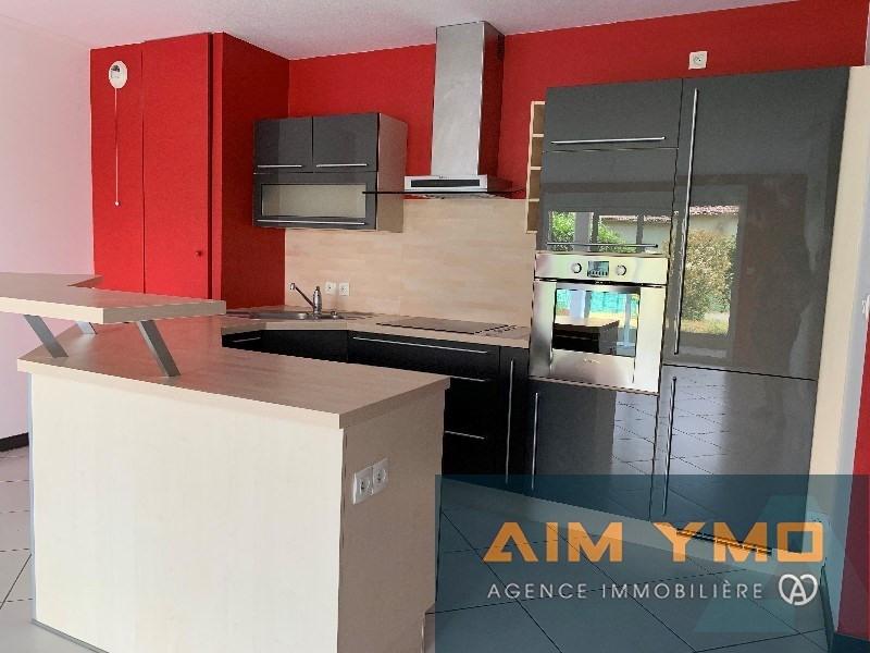 Venta  apartamento Appenwihr 159500€ - Fotografía 2