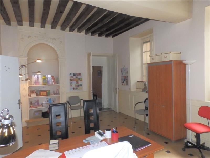 Alquiler  oficinas Moulins 600€ HT/HC - Fotografía 1