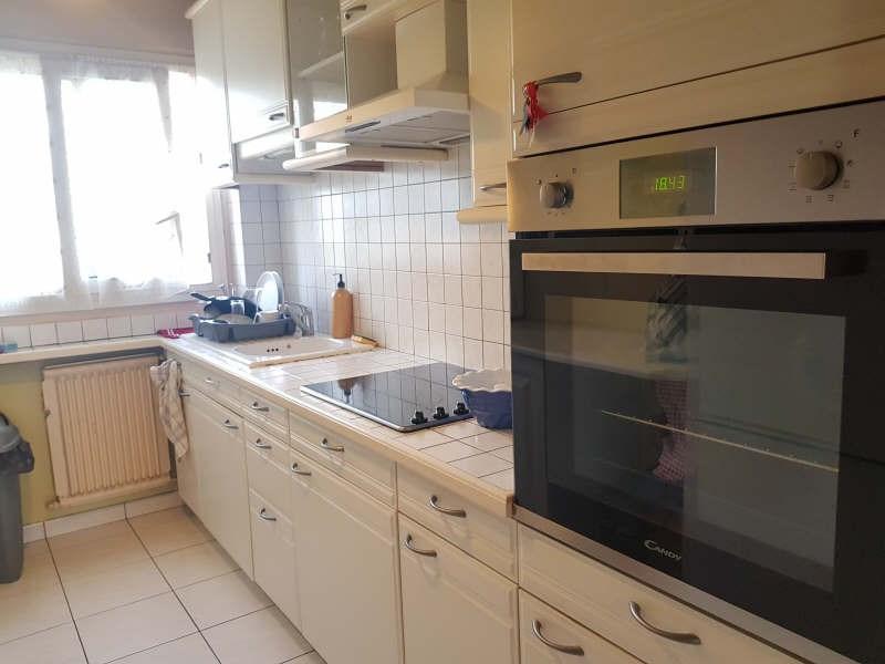 Vendita appartamento Sartrouville 223000€ - Fotografia 3